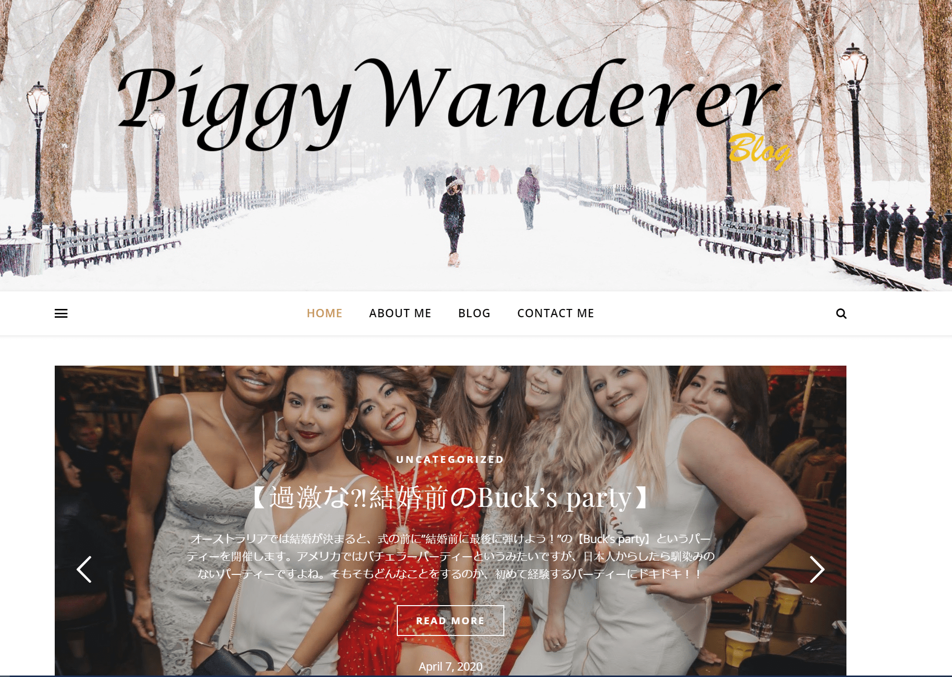 PiggyWanderer